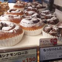 チョコレートのパンフェアーでした~(^_-)-☆