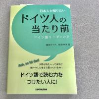 店長はこの本を読んでます。