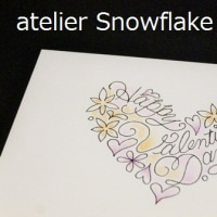 Valentine's day CARD (バレンタイン・カード続き)