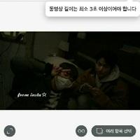 昨日は遅くまで撮影...(・_・;)  クォン・サンウ   チェ・ガンヒ主演『推理の女王』 🎬