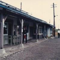 旧国鉄天北線 鬼志別駅!