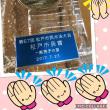 ☆金メダル~!!!??だよね!(笑)☆