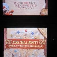 「ドラゴンダンス」(DS)クリア