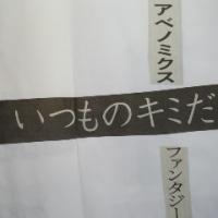コラージュ川柳 119