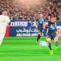 いいね、わるいね 日本サッカー
