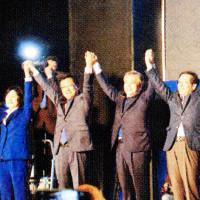 韓国大統領選 変革求めた国民③ 平和外交へ思いたくす