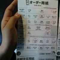 5月20日上野上野駅アトレ内・一蘭