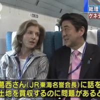 次のアベノミクス。事業規模28兆円の経済対策の柱が、なんとリニア新幹線の大阪延伸前倒しだというお粗末。