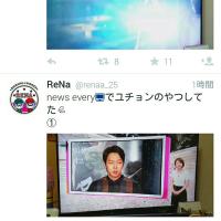 にゅーすえぶりー!!(╬◣д◢)