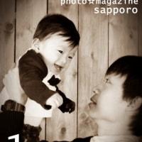 札幌 格安 子供写真館 フォトスタジオ・ハレノヒです♫