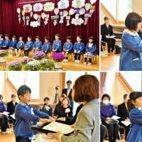 生坂保育園 平成28年度卒園式