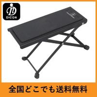 Dicon Audio GS-026 Foot Rest �եåȥ쥹�� ����������