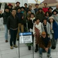 ♪第3回 「遠州ライヴ行き隊アコースティックライブ」大成功!