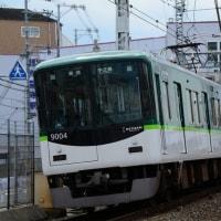 京阪電鉄 その8