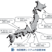 要警戒・南海トラフ大地震2017年7月に三重県壊滅か?