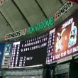 今シーズン初観戦@東京ドーム!