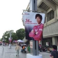 セレッソ大阪対コンサドーレ札幌