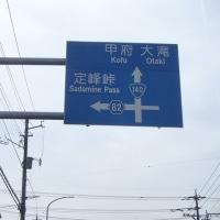 長瀞の桜2017 その3