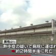 屋根修理の21歳の男性が熱中症で死亡(東広島市)