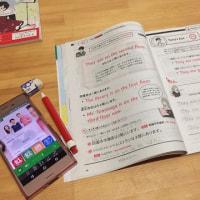はじめてのマルタ留学 英語の勉強方法2