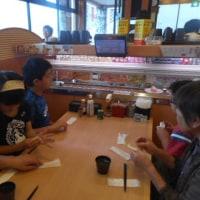 孫達の休みで久しぶりの回転寿司