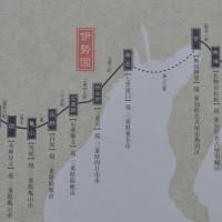ブラタモリ名古屋発展の原動力探索