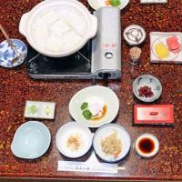 プーさん 長野県松本市奈川 奈川温泉 富喜の湯に行ったんだよおおう その11