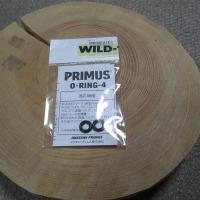 PRIMUS IP-2243PA Oリング交換再び