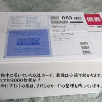 QSLカード本日発送