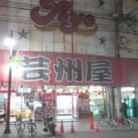 ゲームセンター(仮題)