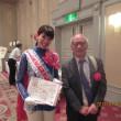 第2回ジャパン碁コングレス 宝塚