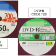 CD/DVDディスク談義