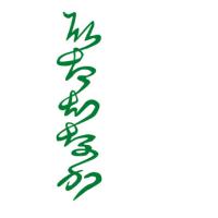 「地名設計」むろまち小路、ひたちなか、あきる野、日本橋(タイポグラフィー)