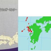 【悲報】テレ朝「報道ステーション」で日本地図から長崎県を消す