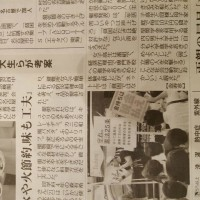 「貧困たたき」に抗議 名古屋で200人 /愛知