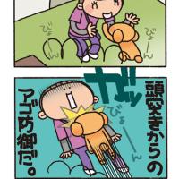 #191 アッパーカット