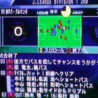 ○ 0-5 京都パープルサンガ (25-2nd-4)