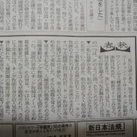 キング牧師  2013.8.28  「84」