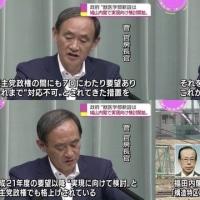 前文科省事務次官・前川 喜平