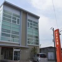 「あゆみ園」本館 建て替え完了 障害者就労支援施設