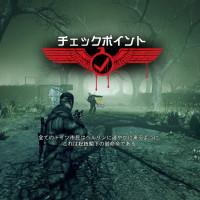 Sniper Elite��Nazi Zombie Army�����ܸ첽