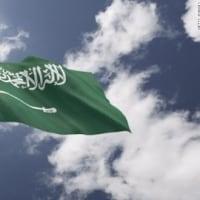 サウジアラビア、王子の死刑を執行 殺人事件で有罪