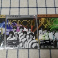 NOROSHI、フラゲ~\(^o^)/