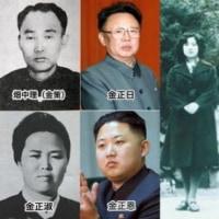 北朝鮮は、旧帝国陸軍が建国した国である!!