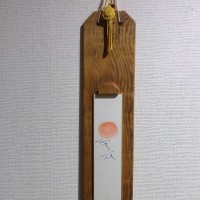 日の出の短冊と鶴の和菓子