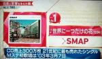 Mステ「日本に影響を与えた曲」第1位は・・タモさん、テレ朝ありがとう・・☆ピンクTシャツひろちゃん