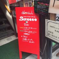 大船1,000円ランチ「Burosso Due」