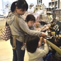 県内障害者授産施設ブランド製品販売 文化の森で