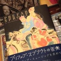 プリファブ・スプラウトの本