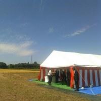 あったかほーむ柿崎の地鎮祭が無事に執り行われました